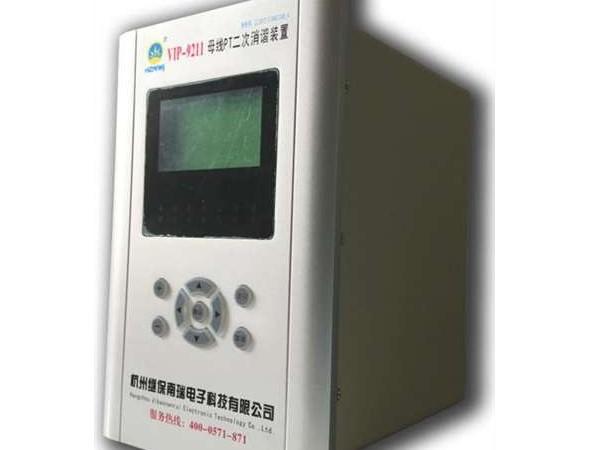 【微机保护装置】原理介绍—母线PT开关柜中的一次消谐装置