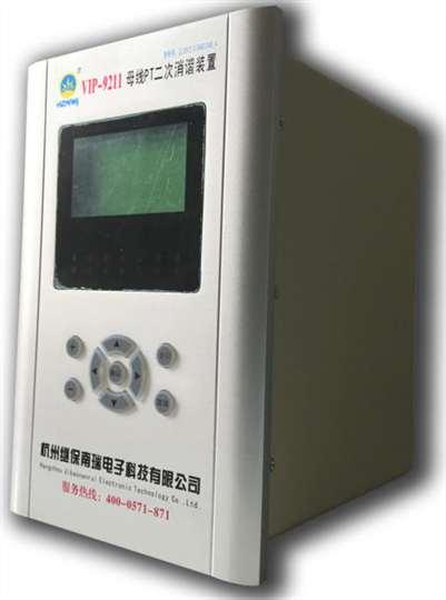 微机保护装置