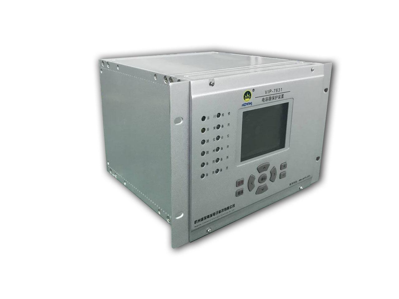 VIP-7631电容器保护