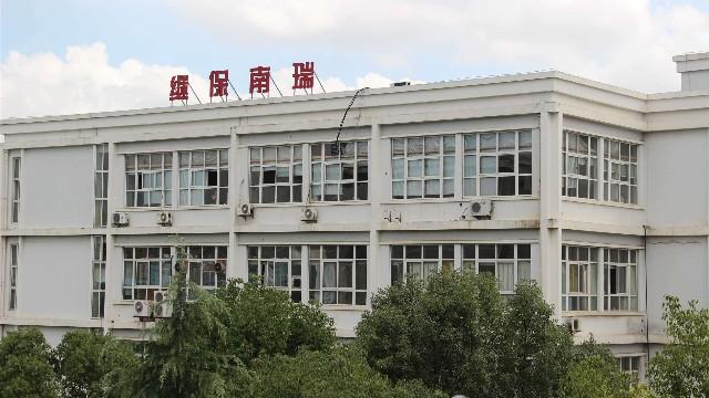 【杭州继保南瑞】积极抗击疫情,创造就业机会