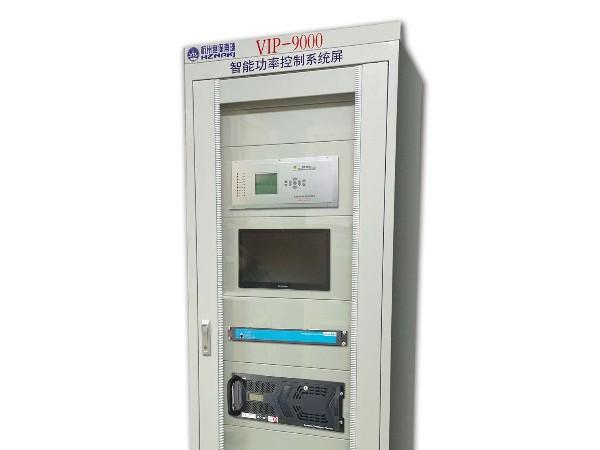 VIP-9000智能功率控制系统屏介绍
