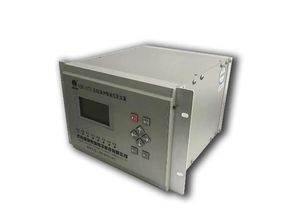【微机保护装置】浅谈VIP-1171机组保护智能控制装置在水电站的应用
