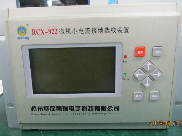 【微机保护装置】原理介绍小电流接地系统及小电流接地选线装置