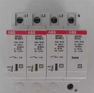 继电保护装置厂家