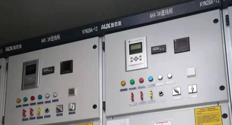 继电保护装置供应商
