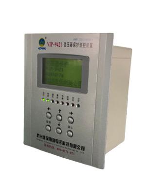 实用型9421变压器保护测控装置