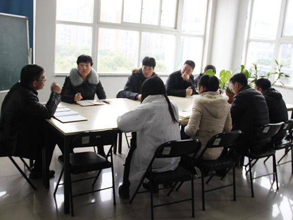 党员小组会议1