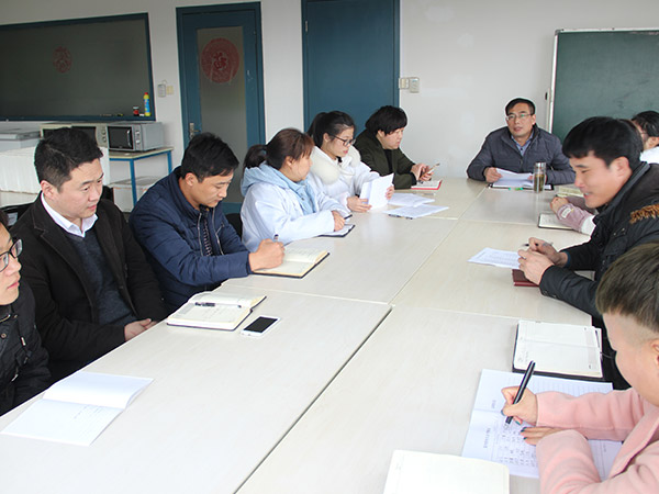 党员小组会议2
