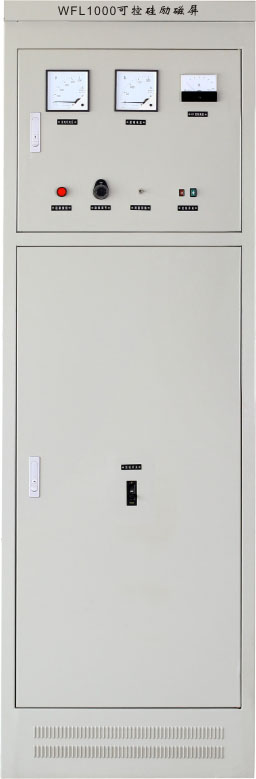 WFL1000发电机可控硅励磁屏
