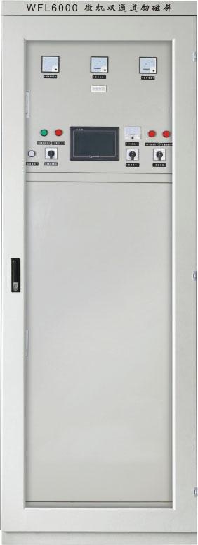 WFL6000微机双通道励磁屏