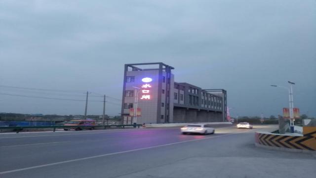【杭州继保南瑞】关于滁州市来安县水口闸自动化电力系统