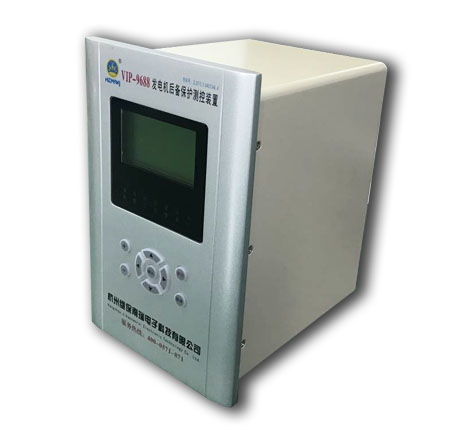 发电机保护装置