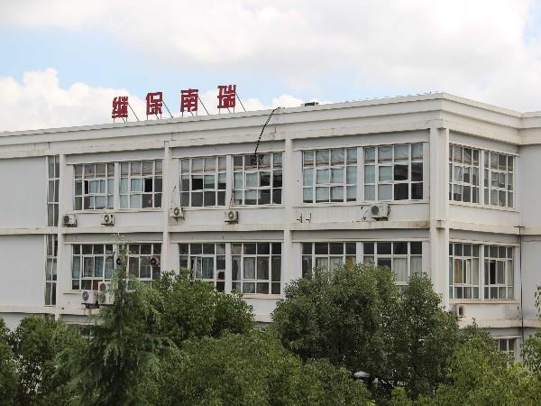 【杭州继保南瑞】又一项发明专利成功授权