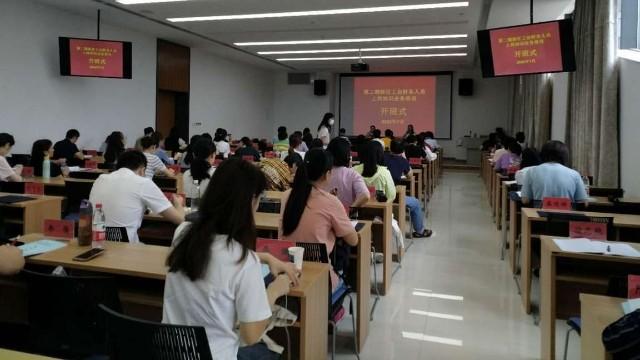 【杭州继保南瑞】新任工会财务人员培训班顺利结业