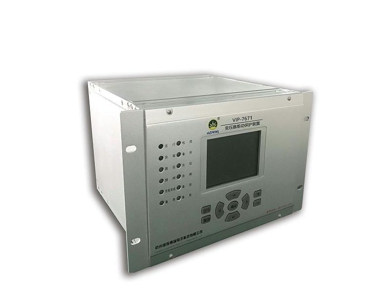 微机保护装置的组成