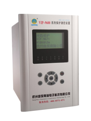 高配型9600系列备自投保护测控装置