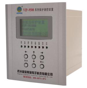 标准型9500 系列(进线/母联)备自投保护测控装置