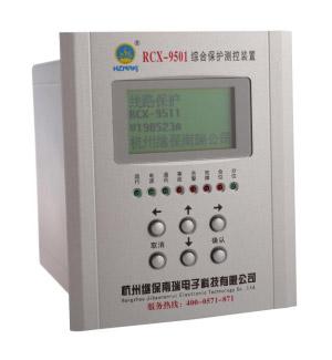 标准型9500系列电容保护测控装置