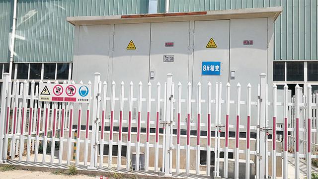 东至海鹰宝宜新能源15MW屋顶光伏发电项目!