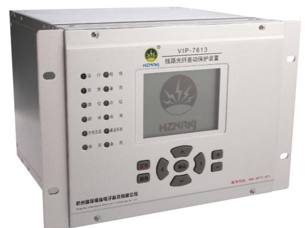 【微机保护装置】与常规继电保护的比较