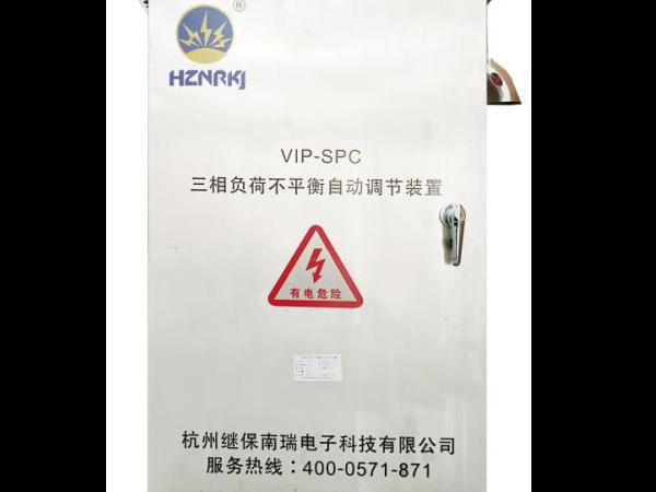 【杭州继保南瑞】电力工程师教你如何避免配电罚款