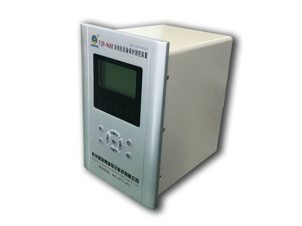 【微机保护装置】发电机保护中的失磁保护